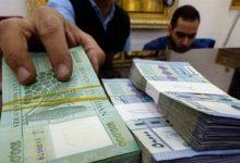 Photo of بعد الأنباء عن تدابير مصرفية جديدة.. كم سجل سعر صرف الدولار؟