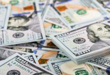 صورة الدولار الأسود يرتفع مجددا في تداولات 'البورصة الرديفة'