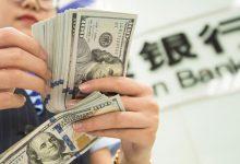 Photo of هل تخطى الدولار الـ ٢٥٠٠!… اليكم سعر التداول صباح اليوم السبت