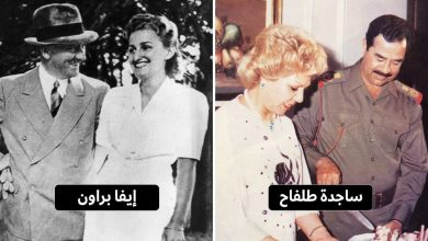 Photo of 10 نساء كنّ زوجات لأكثر رجال العالم نفوذاً وخطورة وشراً