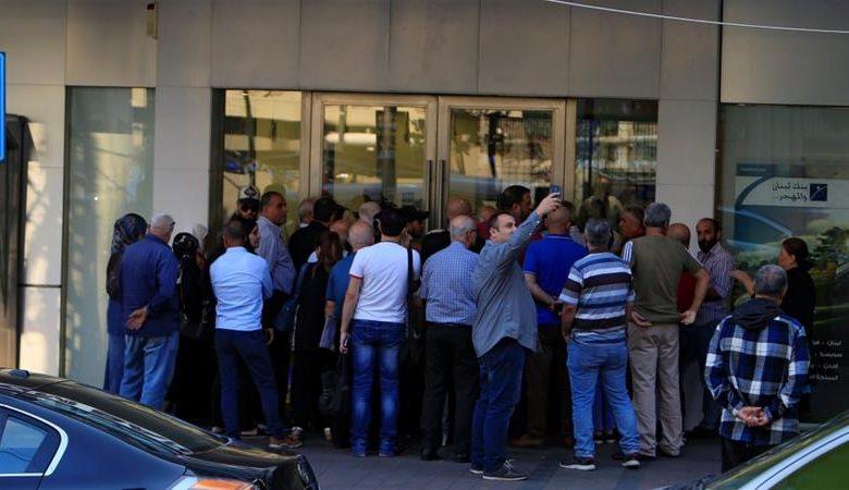 Photo of المصارف اللبنانية توقف سحب الدولار بحجة أزمة كورونا!!