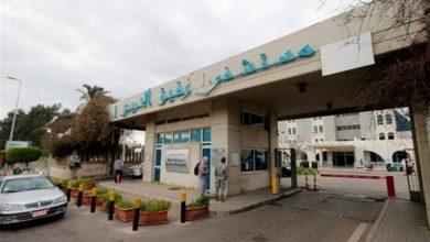 Photo of مستشفى الحريري: إرتفاع عدد المتعافين إلى 54 وإخراج 7 مصابين إلى العزل المنزلي