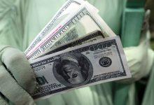 Photo of هبوط مفاجئ لسعر الدولار لدى الصرافين اليوم الإثنين
