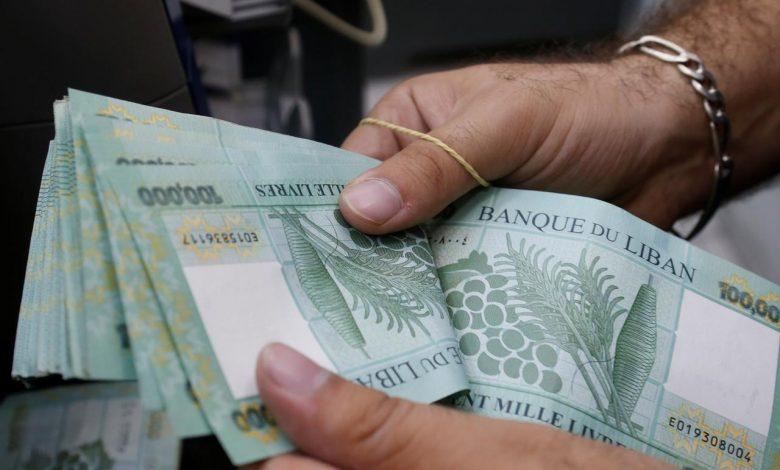 Photo of لعبة الدولار مستمرة والفقراء يدفعون الثمن …. سعر الاقفال على عتبة 2900 ليرة!