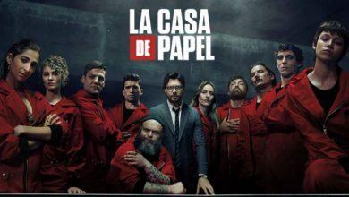 Photo of بعد طول انتظار… مسلسل La Casa De Papel الإسباني 3 إبريل المقبل | Trailer