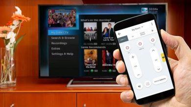Photo of أفضل برامج ريموت تلفزيون تتيح لك التحكم بالتلفزيون من هاتفك الذكي بسهولة