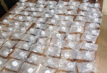 Photo of بالصور: القبض على مروّج مخدرات في سد البوشرية