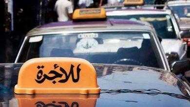 Photo of اتحادات ونقابات النقل البري: 400 ألف ليرة مساعدة من الدولة للسائقين العموميين والإعفاء من رسم الميكانيك للعام 2020