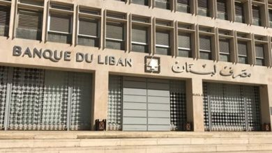 "Photo of بالأرقام: بيع وشراء الدولار بين ""مصرف لبنان"" والصيارفة.. إليكم التفاصيل"