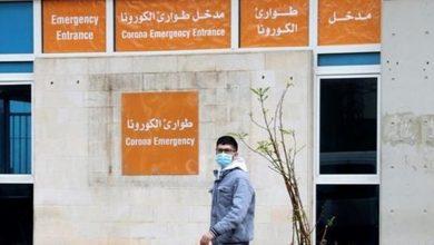 "Photo of التقرير اليومي لغرفة العمليات الوطنية بشأن ""كورونا"""