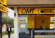 "Photo of بشأن خدمة تحويل الأموال من وإلى لبنان… هذا ما أكدته ""OMT""!"