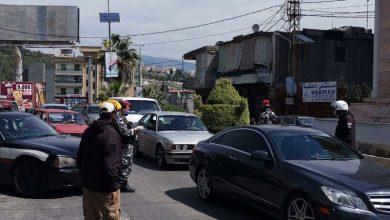 Photo of القوى الامنية في النبطية تطلب من المواطنين عدم التجول بسبب كورونا