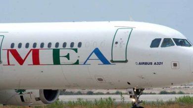 "Photo of طائرة لـ""الميدل إيست"" أعادت 86 لبنانيًا من فرنسا"