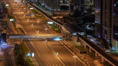 Photo of الإمارات تمدد حظر التجول الليلي بعد زيادة في حالات كورونا