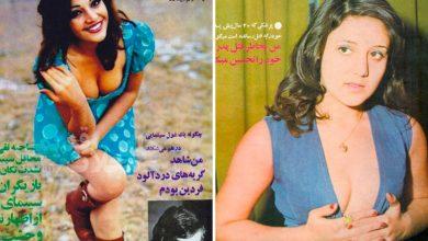 Photo of كيف بدت صور موضة ملابس النساء الإيرانيات في سبعينات القرن العشرين؟