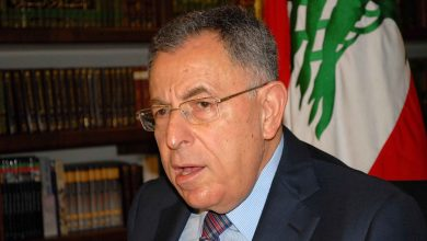 "Photo of الوزيرة ""شريم"" ردً على السنيورة: حبذا لو يعتذرون عما اقترفته أيدي معظمهم بحق الشعب اللبناني…"