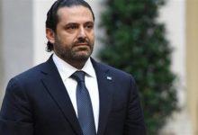 """Photo of الحريري: """"الجورة كبرت""""… ولن تروني في السراي"""