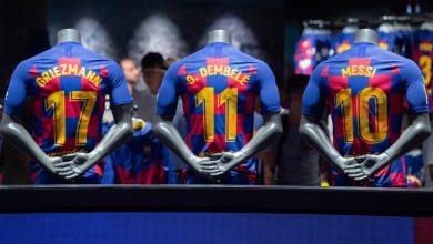 صورة قميص برشلونة الجديد يقود النادي إلى المحاكم