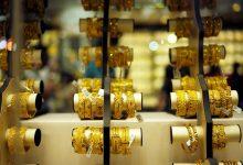 Photo of سعر الذهب يصل إلى أعلى مستوياته منذ 9 سنوات