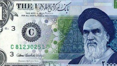 Photo of إنهيار مخيف للريال الإيراني مقابل الدولار