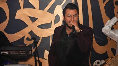 Photo of إشكال تطوّر إلى إطلاق نار وهلع خلال حفلة للفنان وديع الشيخ في أحد النوادي الليليّة…