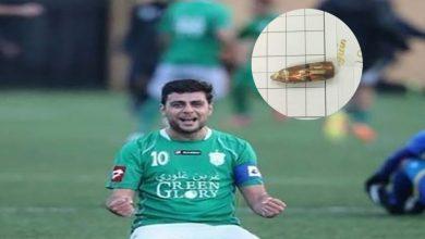 صورة بيان صادر عن مستشفى المقاصد… ماذا كشف عن الحالة الصحية للاعب محمد عطوي؟