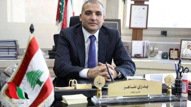 Photo of التحقيقات في تفجير المرفأ: هل يوقف القضاء ضاهر ومرعي؟