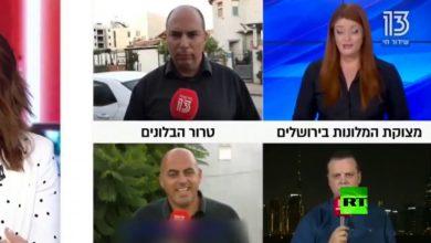 صورة مراسل قناة إسرائيلية يسقط مغشيا عليه خلال بث مباشر من دبي (فيديو)