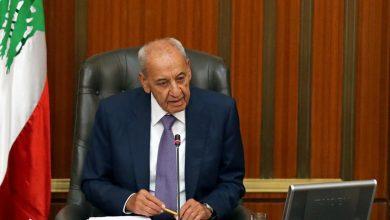 صورة كلمة لبري في الجلسة الافتتاحية للمؤتمر البرلماني لدعم الانتفاضة الفلسطينية