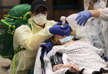 """صورة """"العدوى المزدوجة"""".. خطر الإصابة بالإنفلونزا وكورونا معا.. النتيجة مميتة"""
