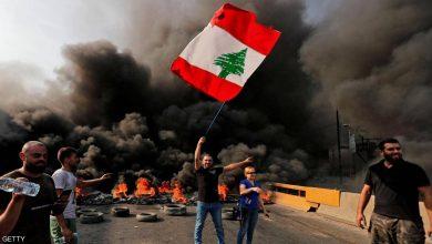 صورة فرنسا تحذر من انهيار لبنان إذا لم يشكل حكومة جديدة