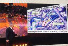 صورة نتانياهو: قد يحدث انفجار في الجناح بسبب مستودعات الأسلحة السرية للــحـزب