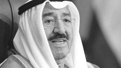 صورة وفاة أمير الكويت الشيخ صباح الأحمد الصباح