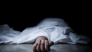 صورة قتيل في حي ماضي في الضاحية الجنوبية