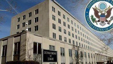 صورة الخارجية الأميركية تعلن رفضها لوجود الـحـــزب في الحكومة اللبنانية