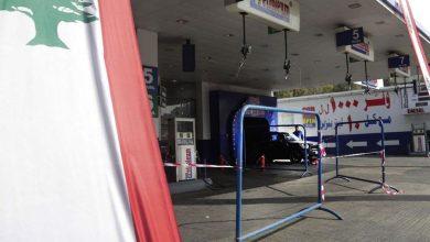 صورة أزمةٌ قاسيةٌ… البنزين بـ60 والمازوت بـ54!