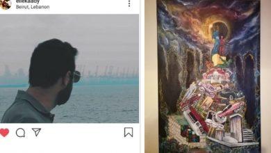 صورة قصة تحاكي الأفلام الخيالية: ايلي رسم انفجار المرفأ قبل حصوله ثم رحل في 1 آب