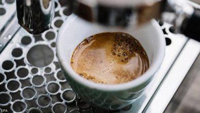 """صورة دراسة تكشف فائدة """"كبيرة"""" للمواظبة على شرب القهوة"""