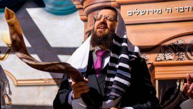 صورة بالأرقام.. يهود أوروبا تراجعوا بـ60 في المئة خلال نصف قرن