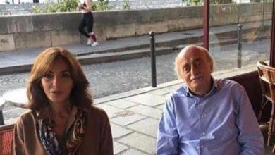 صورة جنبلاط وجعجع وزوجتاهما يتنزهون في باريس
