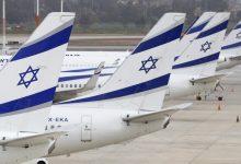صورة اتفاق بين الأردن وإسرائيل لتسيير رحلات تجارية عبر مجالهما الجوي