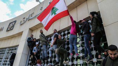 صورة لبنان إلى الجحيم الاقتصادي.. وقف الدعم سيبدأ نهاية هذا الشهر!!