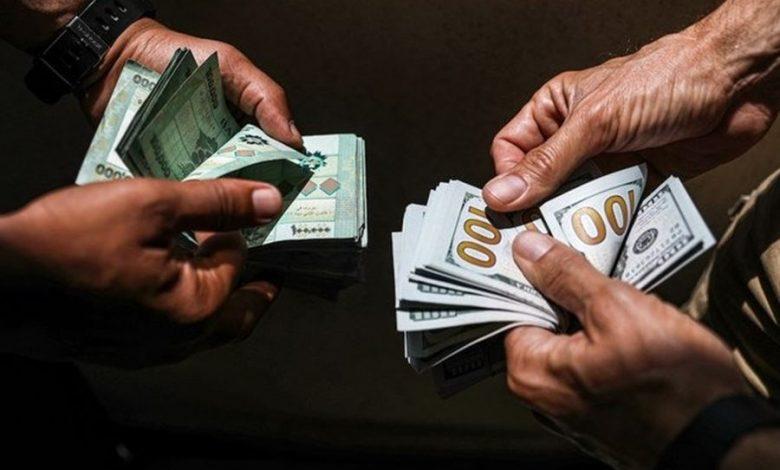 صورة سعرُ دولار السوق السوداء اليوم الجمعة