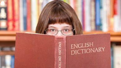 صورة 10 كلمات في قاموس اللغة الإنجليزية أصلها عربي… تعرفوا عليها