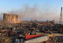"""صورة """"رويترز"""" عن مكتب التحقيقات الاتحادي الأميركي بشأن انفجار مرفأ بيروت…الانفجار كان عرضيا"""