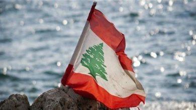 صورة عقوبات شديدة على لبنان قبل 20 كانون الثاني؟ (الأنباء الكويتية)