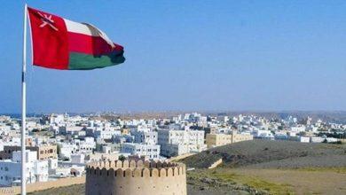 صورة سلطنة عُمان تعفي مواطني 103 دول من تأشيرة الدخول من بينها لبنان