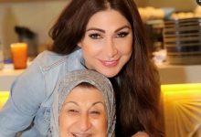 صورة وفاة والدة ديما صادق