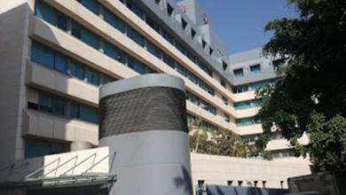 صورة الى الراغبين… مستشفى الروم يعلن حاجته لموظفين