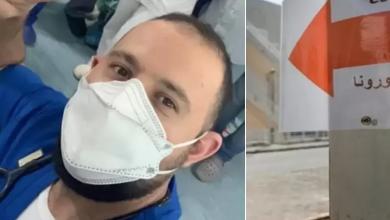 صورة طبيب في مستشفى الحريري الحكومي: لكل فنان أو صاحب مطعم عمل سهرة راس السنة: إنتو بلا ضمير!